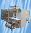 Shrink Wrap Packaging Machine Compact